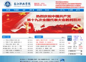 cjxy.edu.cn