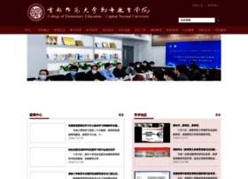 cjy.cnu.edu.cn