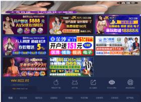 cjzhibo.com