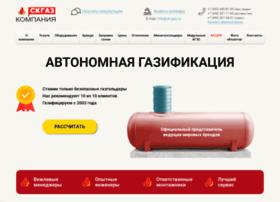 ck-gaz.ru