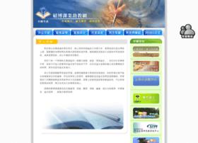 ck-paper.com.tw