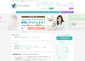 ck.jp.ap.valuecommerce.com