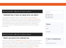 ckachat-photoshop.ru