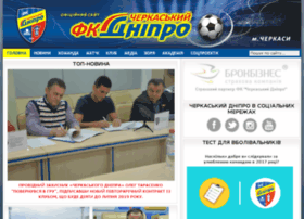 ckdnipro.com.ua