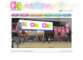 cke.com.hk