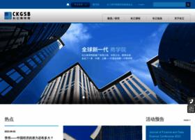 ckgsb.edu.cn
