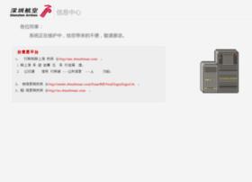 cki.shenzhenair.com