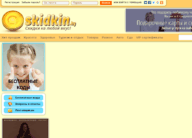 ckidki.by