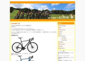 ckirin.com