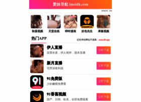 ckmusicpromo.com