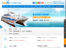 cksp.hopetrip.com.hk