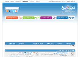 cksu.com