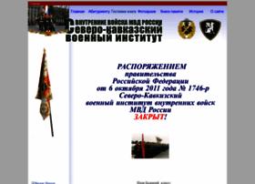 ckvki.narod.ru
