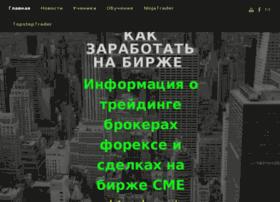 cl-trade.weebly.com