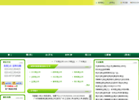 cl1n.com