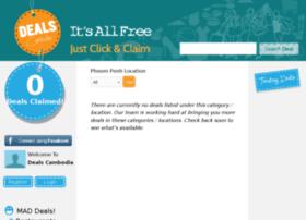 claimthedeal.com
