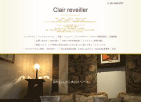 clair-ru.co.jp