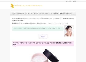 claireaqua.jp