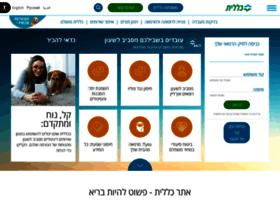 clalit.org.il