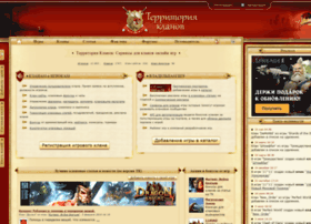 clans-zone.ru