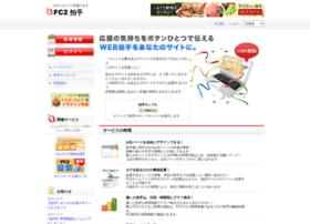 clap.fc2cn.com