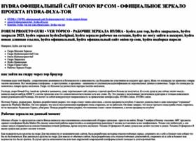 claramountinn.com