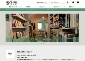clarisbooks.com