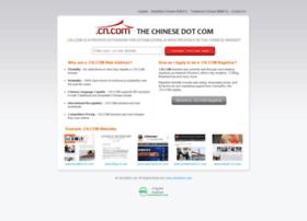 clarisonics.cn.com