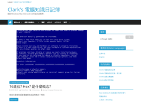 clark-chen.com