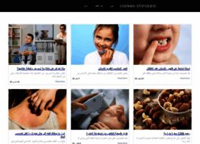 clarkes-standard.com