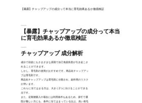 clarkgallery.jp