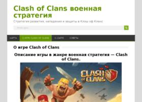 clash-of-clans-start.com
