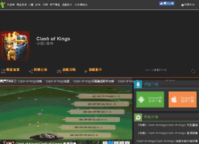 clash-of-kings.shouyou.com.tw