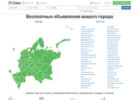 claso.ru