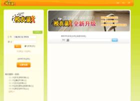 class.chinaren.com