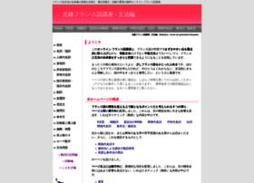 class.kitakama-france.com
