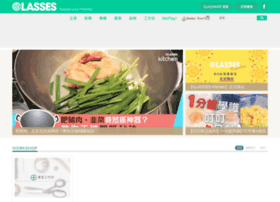 classes.com.hk
