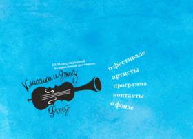 classicsandjazz.ru