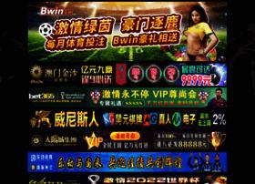 classicsir.com