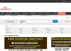 classifieds.karnataka.com