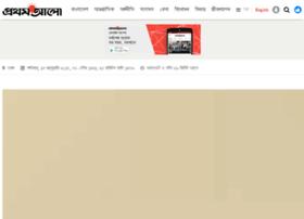 classifieds.prothom-alo.com