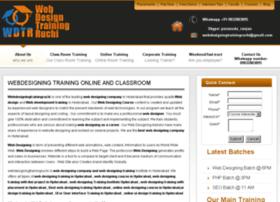 classroom-training.webdesigningtrainingruchi.com