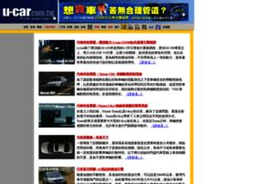 classroom.u-car.com.tw