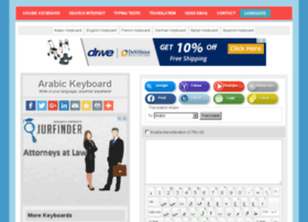 clavier-arabe-virtuel.com