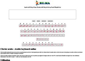 clavier-arabic-keyboard.ru.ma