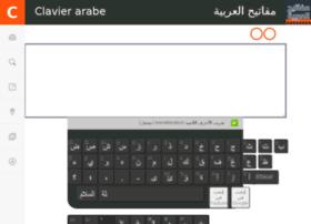 clavier.me