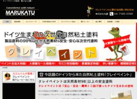 claypaint.jp