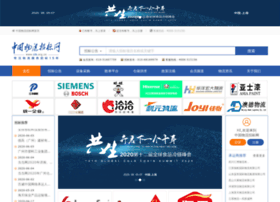 clb.org.cn
