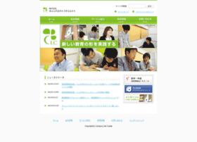clcgroup.jp