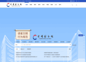 clcn.net.cn